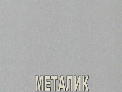 Металик 1302